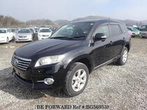 Used 2012 TOYOTA VANGUARD BG569538 for Sale for Sale