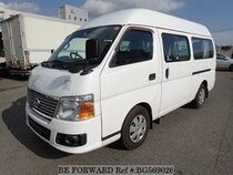 Used 2007 NISSAN CARAVAN BUS BG569026 for Sale for Sale
