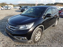 Used 2013 HONDA CR-V BG574542 for Sale for Sale