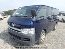 Used 2007 TOYOTA HIACE VAN BG577034 for Sale for Sale
