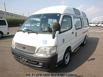 Used 1997 TOYOTA HIACE COMMUTER BG576934 for Sale for Sale