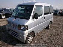 Used 2008 NISSAN CLIPPER VAN BG578608 for Sale for Sale