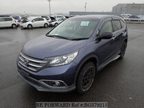 Used 2012 HONDA CR-V BG579213 for Sale for Sale
