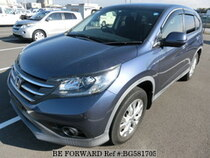 Used 2012 HONDA CR-V BG581705 for Sale for Sale