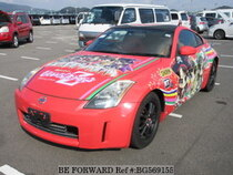 Used 2003 NISSAN FAIRLADY Z BG569155 for Sale for Sale