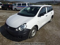 Used 2013 NISSAN AD VAN BG574920 for Sale for Sale
