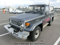Used 1990 TOYOTA LAND CRUISER BG578370 for Sale for Sale