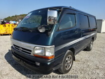 Used 2002 TOYOTA HIACE VAN BG579323 for Sale for Sale