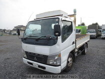 Used 2004 MITSUBISHI CANTER BG579270 for Sale for Sale