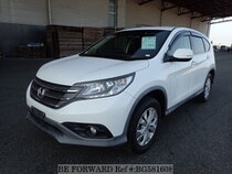 Used 2012 HONDA CR-V BG581608 for Sale for Sale