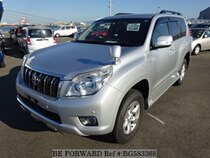 Used 2011 TOYOTA LAND CRUISER PRADO BG583368 for Sale for Sale