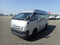 Used 2008 TOYOTA REGIUSACE VAN BG583936 for Sale for Sale