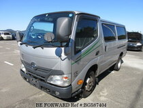 Used 2014 HINO DUTRO BG587404 for Sale for Sale