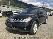 Used 2005 NISSAN MURANO BG589482 for Sale for Sale