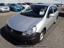Used 2014 NISSAN AD VAN BG588807 for Sale for Sale