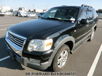 Used 2007 FORD EXPLORER BG588737 for Sale for Sale