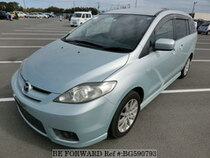 Used 2005 MAZDA PREMACY BG590793 for Sale for Sale