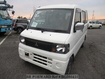 Used 2010 MITSUBISHI MINICAB VAN BG593415 for Sale for Sale