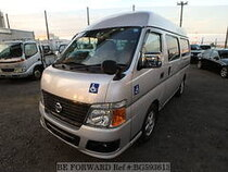 Used 2011 NISSAN CARAVAN VAN BG593613 for Sale for Sale