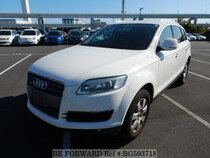 Used 2007 AUDI Q7 BG593718 for Sale for Sale