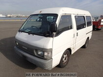 Used 1997 MAZDA BONGO VAN BG592825 for Sale for Sale
