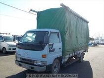 Used 1996 HINO RANGER2 BG594548 for Sale for Sale