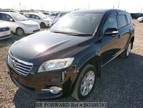 Used 2013 TOYOTA VANGUARD BG595781 for Sale for Sale
