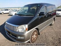 Used 2001 TOYOTA REGIUS WAGON BG595787 for Sale for Sale