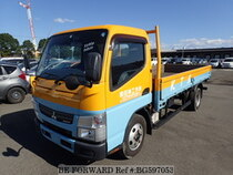 Used 2011 MITSUBISHI CANTER BG597053 for Sale for Sale