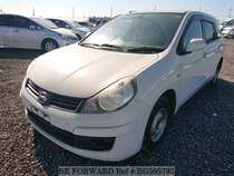 Used 2008 NISSAN AD EXPERT BG595793 for Sale for Sale