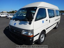 Used 2003 TOYOTA HIACE COMMUTER BG597245 for Sale for Sale