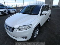 Used 2013 TOYOTA VANGUARD BG598330 for Sale for Sale
