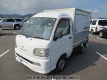 Used 2000 DAIHATSU HIJET TRUCK BG598570 for Sale for Sale