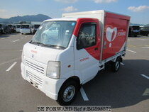 Used 2012 SUZUKI CARRY TRUCK BG598572 for Sale for Sale