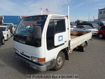 Used 1997 NISSAN ATLAS BG598748 for Sale for Sale