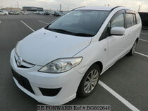 Used 2010 MAZDA PREMACY BG602646 for Sale for Sale