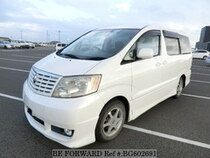 Used 2005 TOYOTA ALPHARD BG602691 for Sale for Sale
