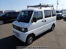 Used 2009 MITSUBISHI MINICAB VAN BG603525 for Sale for Sale