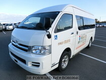 Used 2005 TOYOTA REGIUSACE COMMUTER BG603640 for Sale for Sale