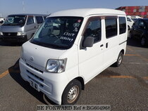 Used 2010 DAIHATSU HIJET CARGO BG604968 for Sale for Sale
