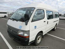 Used 2002 TOYOTA HIACE COMMUTER BG605150 for Sale for Sale