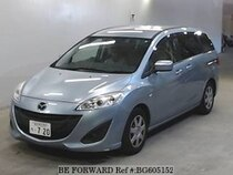 Used 2011 MAZDA PREMACY BG605152 for Sale for Sale