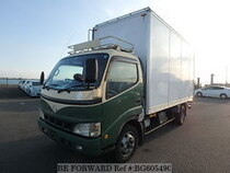 Used 2002 HINO DUTRO BG605490 for Sale for Sale
