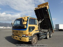 Used 1994 NISSAN BIG THUMB BG606511 for Sale for Sale