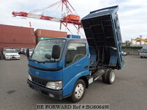 Used 2002 HINO DUTRO BG606499 for Sale for Sale