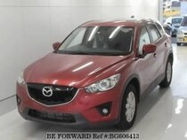 Used 2012 MAZDA CX-5 BG606413 for Sale for Sale