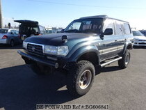 Used 1993 TOYOTA LAND CRUISER BG606841 for Sale for Sale