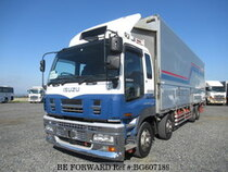 Used 2007 ISUZU GIGA BG607189 for Sale for Sale