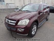 Used 2007 MERCEDES-BENZ GL-CLASS BG607318 for Sale for Sale