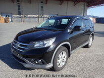 Used 2013 HONDA CR-V BG609240 for Sale for Sale